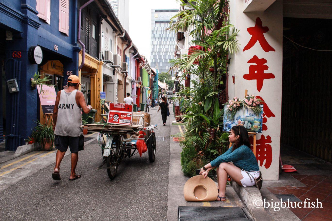 haji lane artsy street singapore