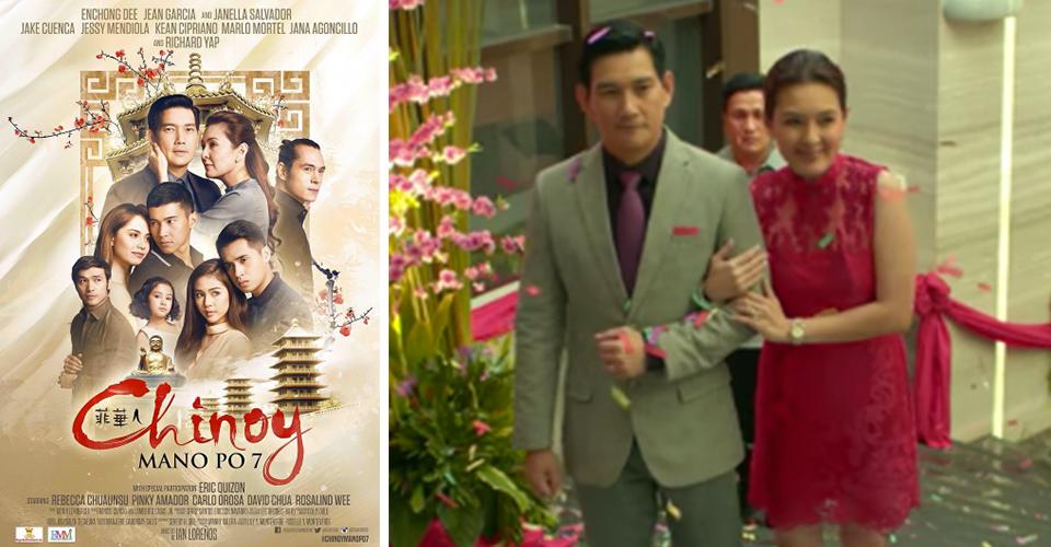 trendy entertainment news movie trailer mano po 7 2016